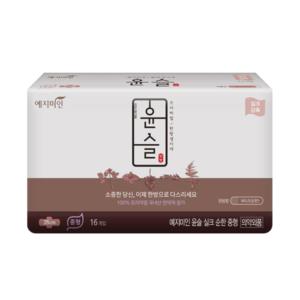 Băng vệ sinh yejimiin plus silk mild - Băng vệ sinh thảo dược Hàn Quốc - băng vệ sinh cao cấp