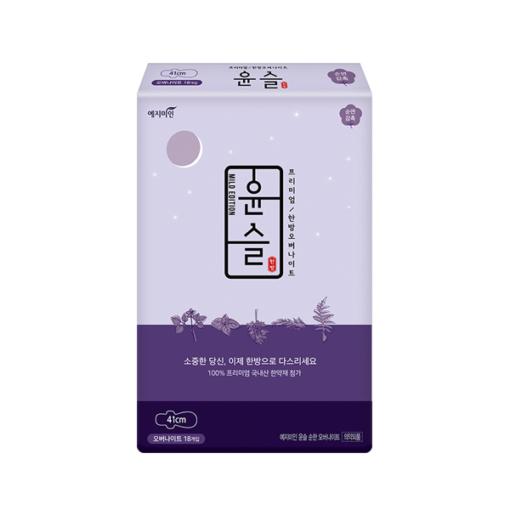 Băng vệ sinh đêm Jejimiin - Sỉ băng vệ sinh thảo dược Jejimiin Hàn Quốc - phugiatrading.com
