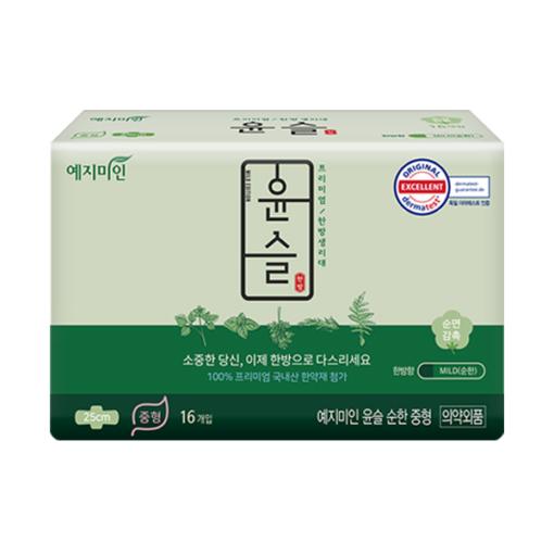 Băng vệ sinh Jejimiin hương thảo dược dịu nhẹ plus cotton mild - Sỉ băng vệ sinh thảo dược Hàn Quốc