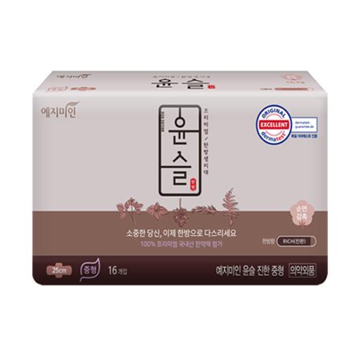 Băng vệ sinh Jejimiin hương thảo dược dịu nhẹ plus cotton rich - Băng vệ sinh thảo dược Jejimiin Hàn Quốc - phugiatrading.com
