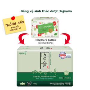 Thay đổi mẫu băng vệ sinh Jejimiin mild herb cotton - Băng vệ sinh jejimiin giá sỉ - phugiatrading.com