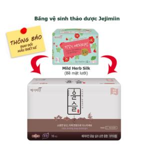Thay đổi mẫu băng vệ sinh Jejimiin mild herb silk - Băng vệ sinh jejimiin giá sỉ - phugiatrading.com