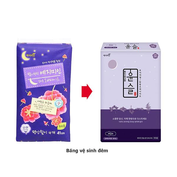 Thay đổi mẫu băng vệ sinh đêm Yejimiin - Băng vệ sinh jejimiin giá sỉ - phugiatrading.com