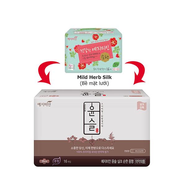 Thay đổi mẫu băng vệ sinh Yejimiin mild herb silk - Băng vệ sinh jejimiin giá sỉ - phugiatrading.com