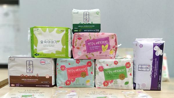 Tìm nguồn hàng mẹ và bé - sỉ đồ dùng cho bé - nguồn hàng siêu thị - nguồn hàng băng vệ sinh cao cấp